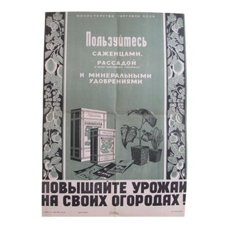 1948 Original Russian Agricultural Poster, Kitchen Gardens