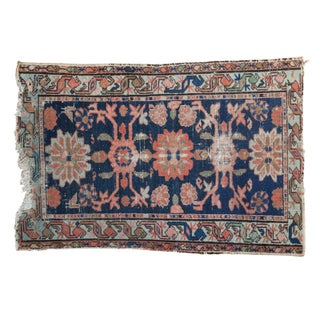 "Distressed Antique Lilihan Rug - 2'4"" x 3'7"""