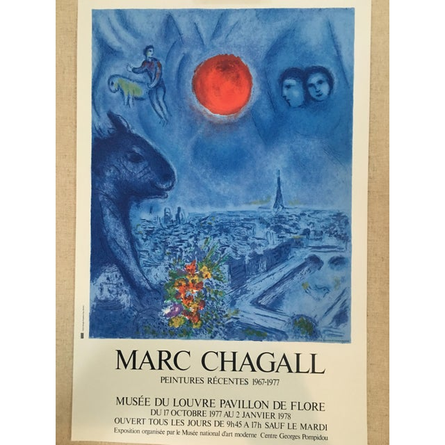 Mid-Century Chagall Peintures Recentes Poster - Image 6 of 9