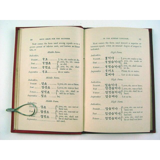 Image of Fifty Helps: Beginning Korean Language