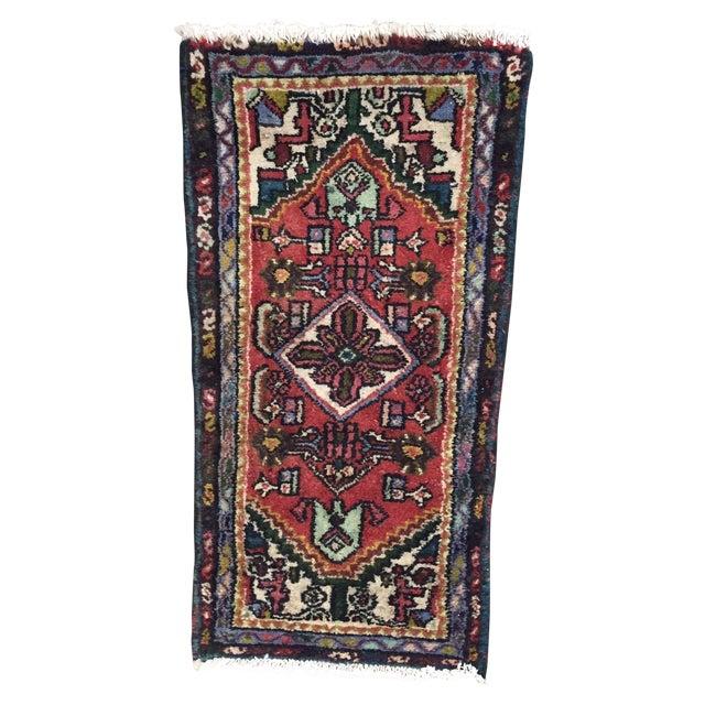 "Vintage Hamadan Persian Rug - 1'5"" x 2'11"" - Image 1 of 8"