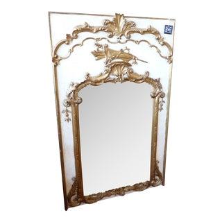 Vintage Rococo Style Rocaille Mirror