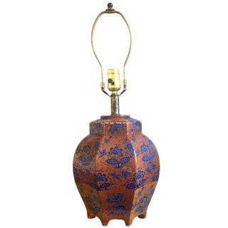 Vintage Cloisonné Asian Rust & Blue Floral Lamp