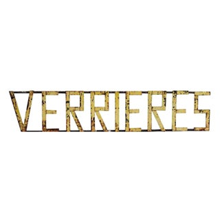 Metal French Verrieres Sign