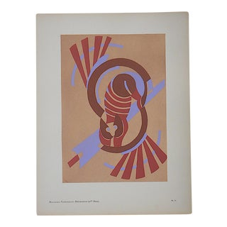 Vintage Serge Gladky Limited Edition Pochoir Print of Abstracted Cat, Circa1928