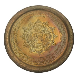 Vintage Brass Hand Etched Ornate Round Serving Tea Tray Made in Turkey