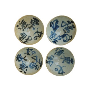 Vintage Hand Thrown Asian Soup Bowls - Set of 4