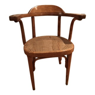 Mid-Century Modern Wood & Cane Accent Chair