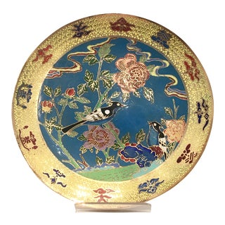 Vintage Chinese Brass & Cloisonné Plate