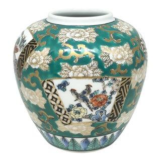 Goldimari Japanese Hand Painted Ginger Jar