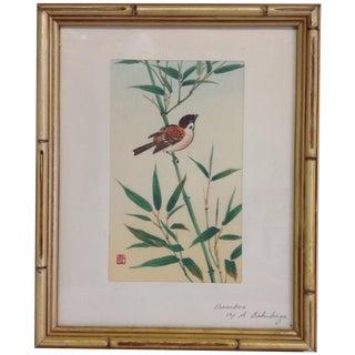 Bamboo Hand Signed Woodcut by S. Ashikaga