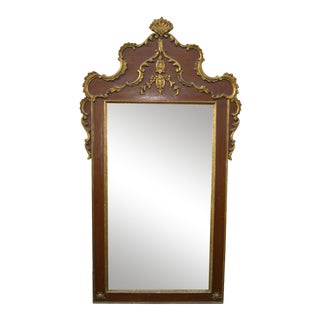 Antique French Provincial Gold & Brown Wall Mantle Trumeau Mirror
