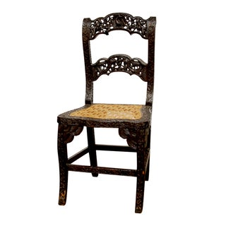 Anglo Indian Carved Rosewood Desk Chair