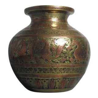 18th Century Indian Ganga Jumna Lota With Hamsas Decoration Water Vase