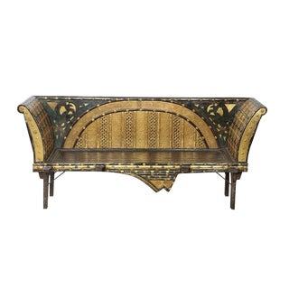 "Antique ""Mogul"" Ox Cart Bench"