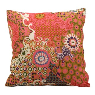 Vintage Psychedelic Pillow