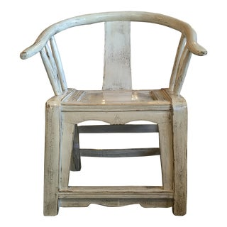 Chinese Antique Elm Chair