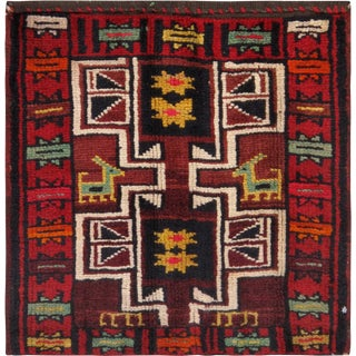 "Pasargad Vintage Handmade Lori Rug - 1'10"" X 2'0"""