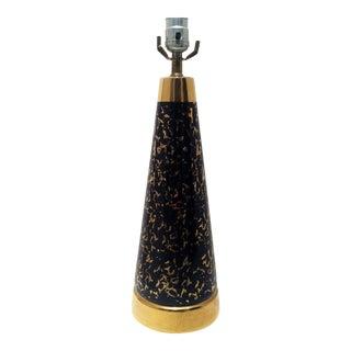 1960s Black & Gold Speckled Lamp