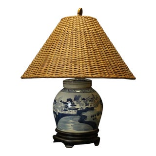 Chinoserie Ginger Jar Lamp With Wicker Shade
