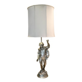 Vintage Sculptural Table Lamp