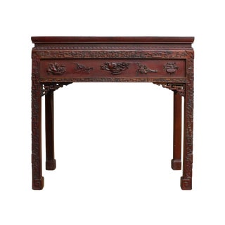Chinese Huali Rosewood Floral Console Table