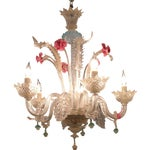 Image of Superb Antique Venetian Glass 5 Lite Chandelier