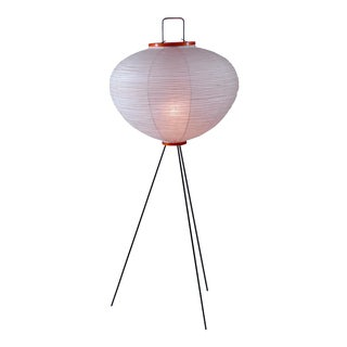 Isamu Noguchi Floor Lamp by Gifu Japan in Original Packing, 1950s