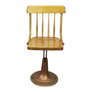 High Back Wooden Swivel Chair With Metal Base