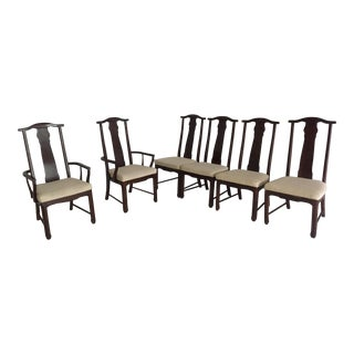 Mid-Century Chinese Yoke Back Chairs - Set of 6