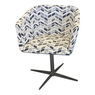 Gi Silhouette Swivel Chair