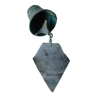 Paolo Soleri Modernist Bronze Wind Bell Chime