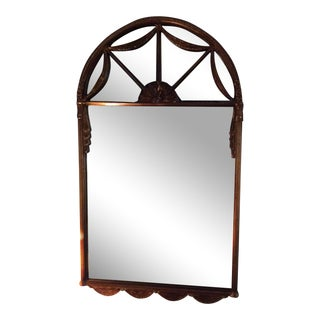 Gold Arch Framed Mirror