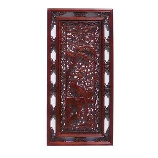 Chinese Wooden Rectangular Wall Screen