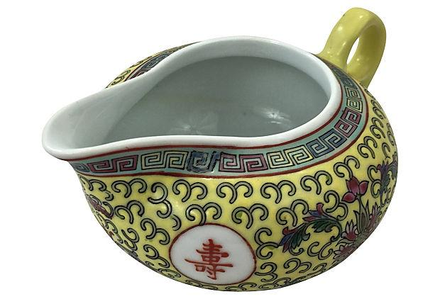 Mid Century Asian Yellow Porcelain Sugar amp Creamer Chairish : mid century asian yellow porcelain sugar and creamer 7089aspectfitampwidth640ampheight640 from www.chairish.com size 620 x 620 jpeg 46kB
