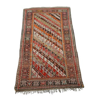 Antique Kurdistan Hand Made Tribal Rug - 4' X 7'