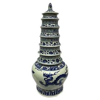 Chinese Dragon Tiered Pagoda Ginger Jar