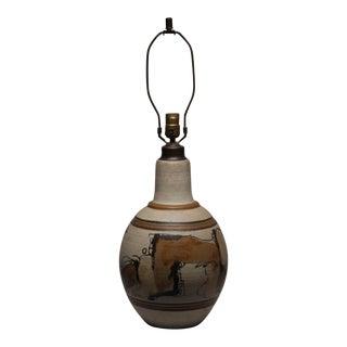 Wishon-Harrell Ceramic Table Lamp