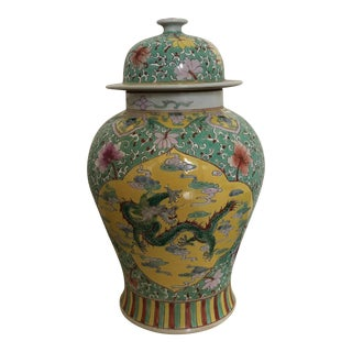 Chinese Chinoiserie Colorful Hand Painted Dragon Ginger Jar