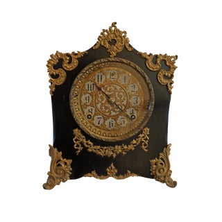 Sessions Gilt Mantel Clock