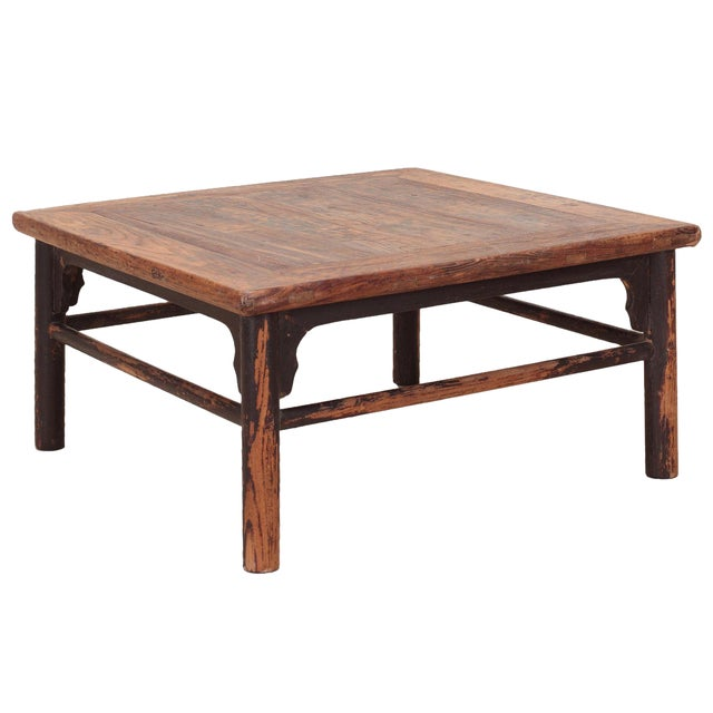 Vintage Sarreid LTD Chinese Rustic Coffee Table - Image 1 of 4