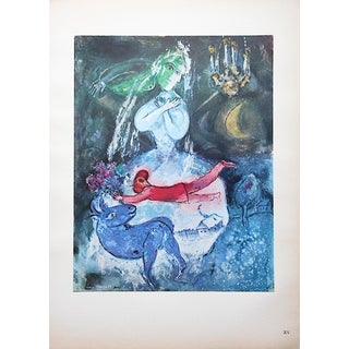 Vintage Marc Chagall Lithograph-Folio Size