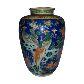 Ornate Chinese Vase With Birds & Flowers