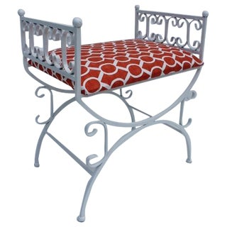 Arthur Umanoff The Granada Collections Iron Bench