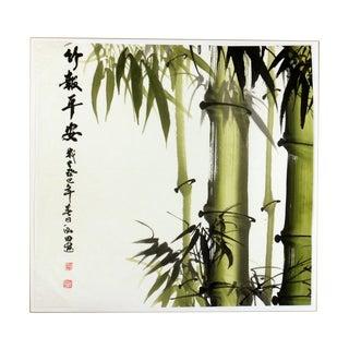 Bamboo Ink Wash Drawing