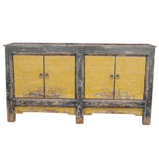 Duo Tone Asian Elm Sideboard