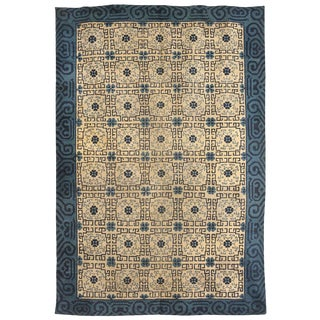 Antique 19th Century Chinese Rug