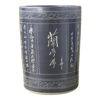 Sarreid Ltd Etched Porcelain Character Jar