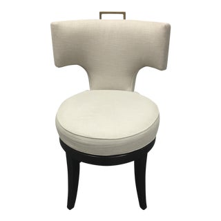 Chaddock Kerylos Swivel Chair