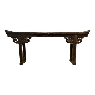 Antique Chinese Carved Altar Table